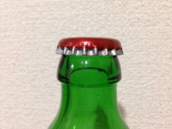 beer026.jpg