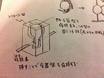 kamata013.jpg