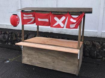 stall_stand_37.JPG