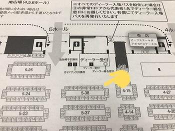 wf2019w_map.JPG